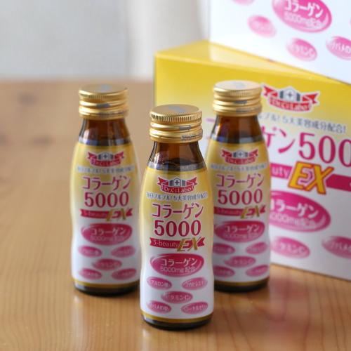ドクターシーラボコラーゲンン5000