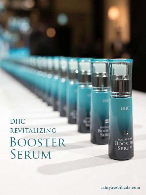 revitalizing-booster-serum1-1