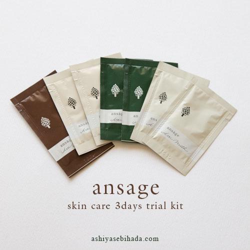 ansage4-1