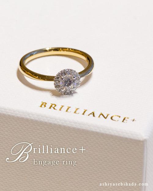 ブリリアンス+のヘイロータイプの婚約指輪