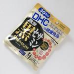 DHC醗酵黒セサミン プレミアム飲んでるよ、感想など