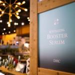 期間限定DHC超浸透ブースターカフェで一言書いて美容液をもらおう!