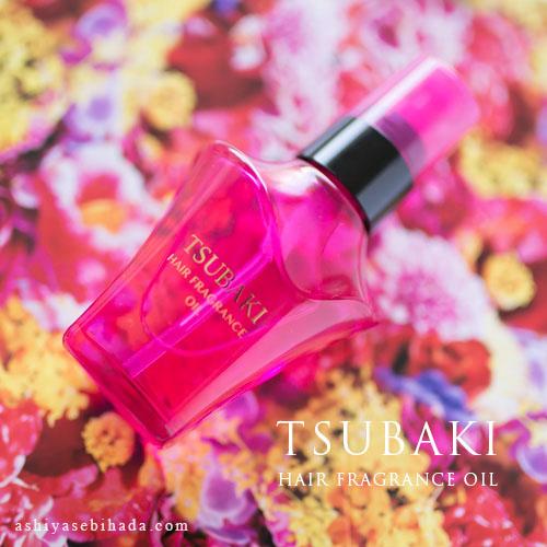 tsubaki-hair-fragrance-oil-2