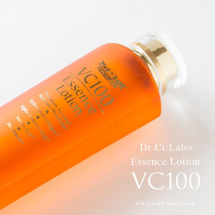 cilabo-vc100-2