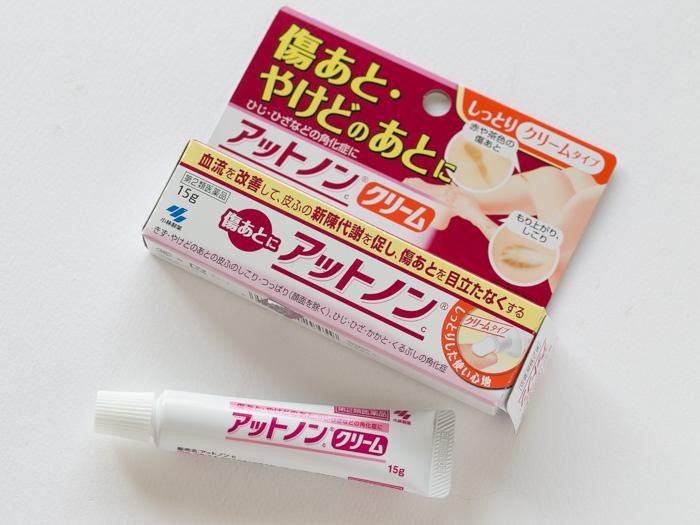 kobahashi-seiyaku-atnon-4