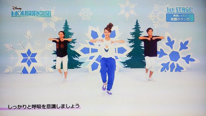 mousercize-anayuki-9