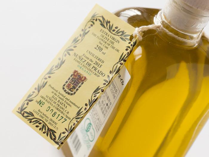 dhc-olive-oil-3