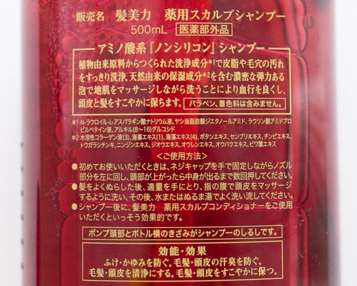 hatsubiryoku-3