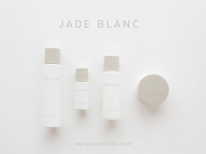 jade-blanc-2
