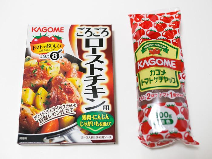 kagome-4