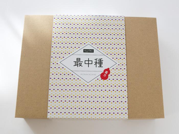 felissimo-kanubushiyutai-13