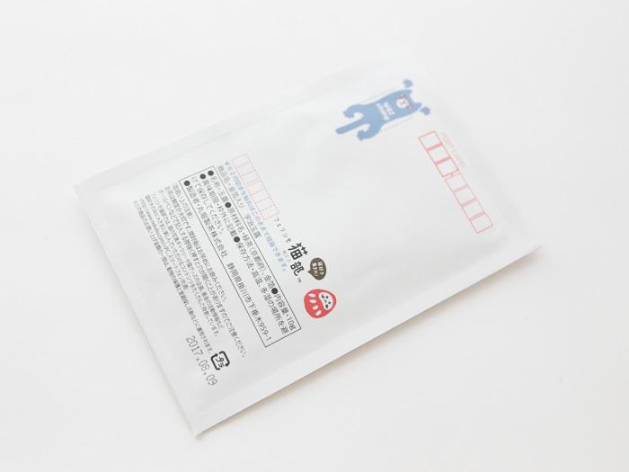 felissimo-kanubushiyutai-17