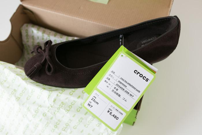 crocs lina embellished suede w