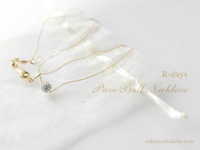 pave-ball-necklace-3