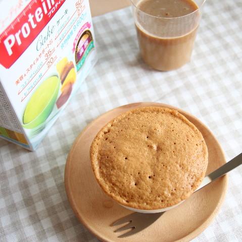 dhcプロテインダイエットケーキ