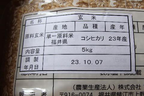 精米したてのお米を送ってくれる