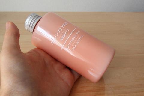 無印良品エイジングケア乳液高保湿タイプ