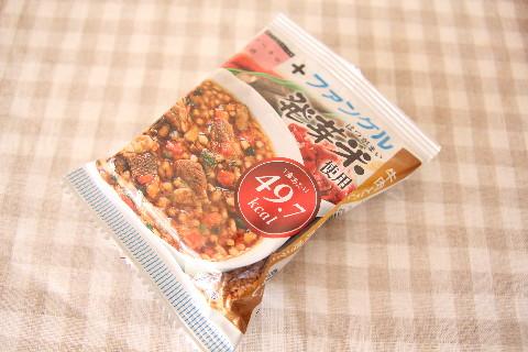 ファンケル発芽米雑炊肉