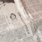IKKOさんの新聞コラム