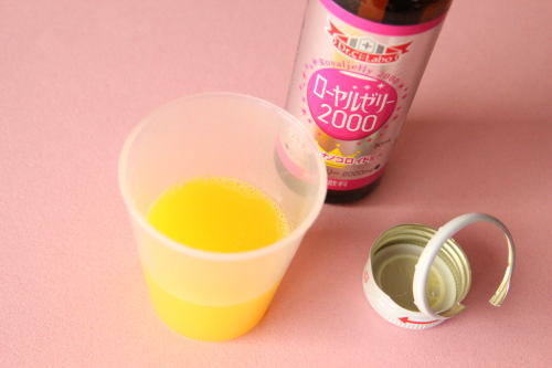 シーラボローヤルゼリー黄色い液体