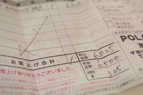 ポーラスペシャルエステは6,825円