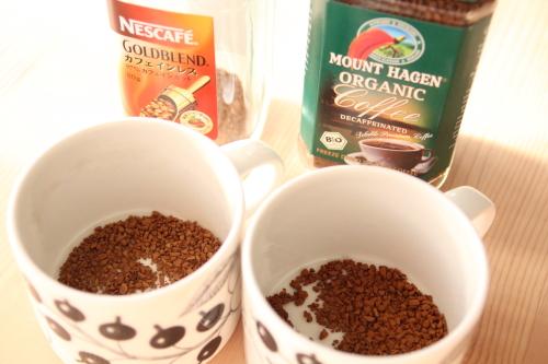 ディカフェインスタントコーヒー飲み比べ