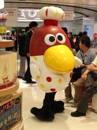 東京お菓子ランド キョロちゃん