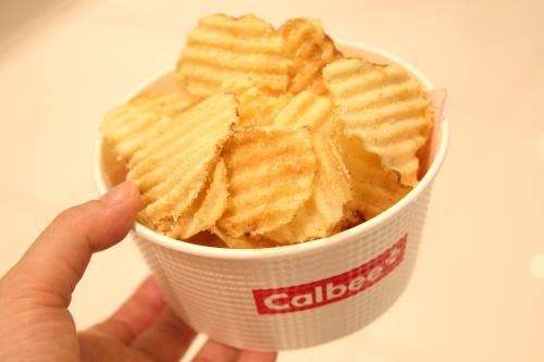 カルビープラス 塩バター