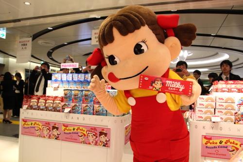 東京お菓子ランド ペコちゃん
