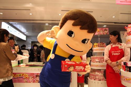 東京お菓子ランド ポコちゃん