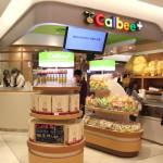 東京一番街お菓子ランドカルビーコーナー