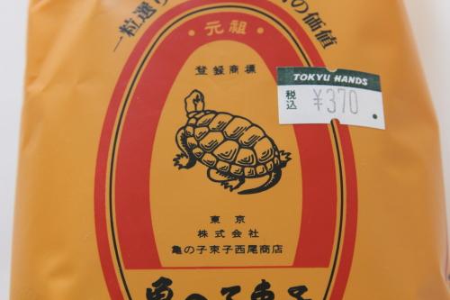 亀の子たわしのパッケージ