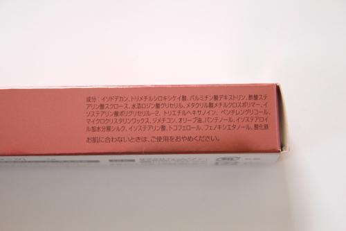 DHCボリュームマスカラ EX成分表示