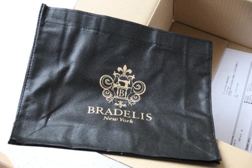 ブラデリス福袋中身