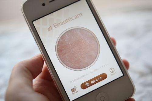 アプリとレンズででセルフ肌診断が出来る!Beautecam