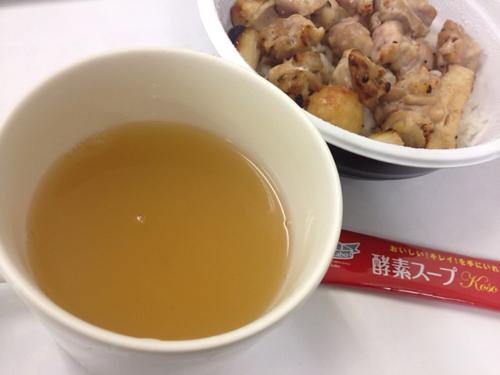 kouso_soup1