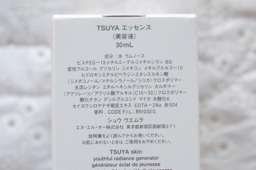 tsuya-skin0007