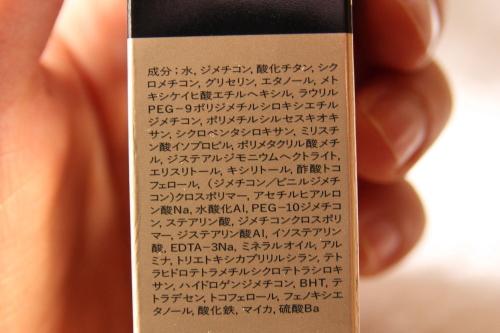 資生堂マキアージュ「パーフェクトマルチベース BB」成分表示