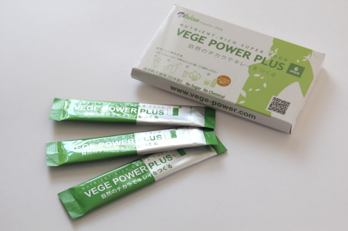 vege_power_plus0005