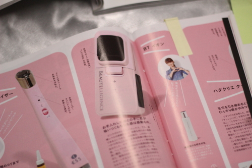 美顔器ビューテリジェンス雑誌アンアンに掲載口コミで人気
