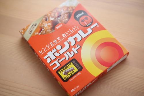 大塚食品と言えばボンカレー