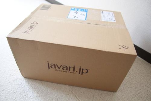 javari梱包の箱