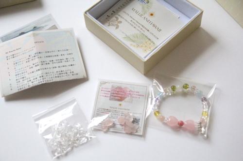 stone-bracelet0003
