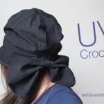 紫外線をカット!風通しの良いオススメUV帽子