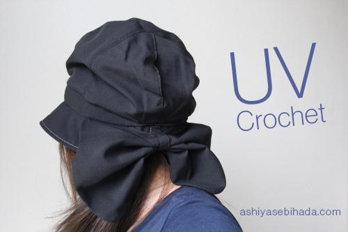 UVクロシェット