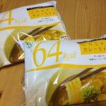 100円ローソンで売ってるこんにゃく麺シリーズは想像以上の腹持ち
