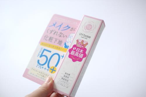ishizawa-uv0001
