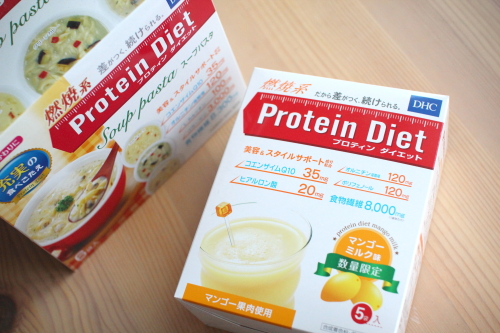 dhc_diet0001