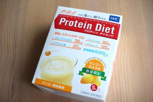 dhc_diet0002
