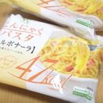 100円ローソンこんにゃく麺は美味しい。